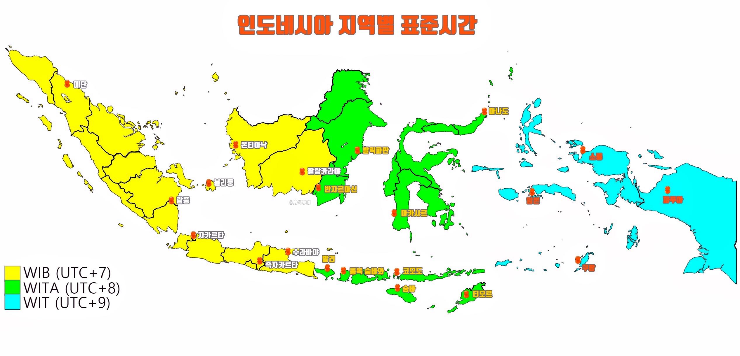 인도네시아 표준시간001.jpg