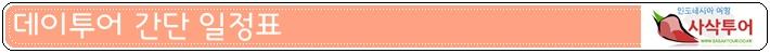Bali28c96b96b5f8399dfb45026ab42dd3aa.jpg