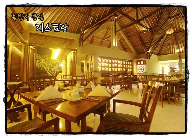 레스토랑2.jpg